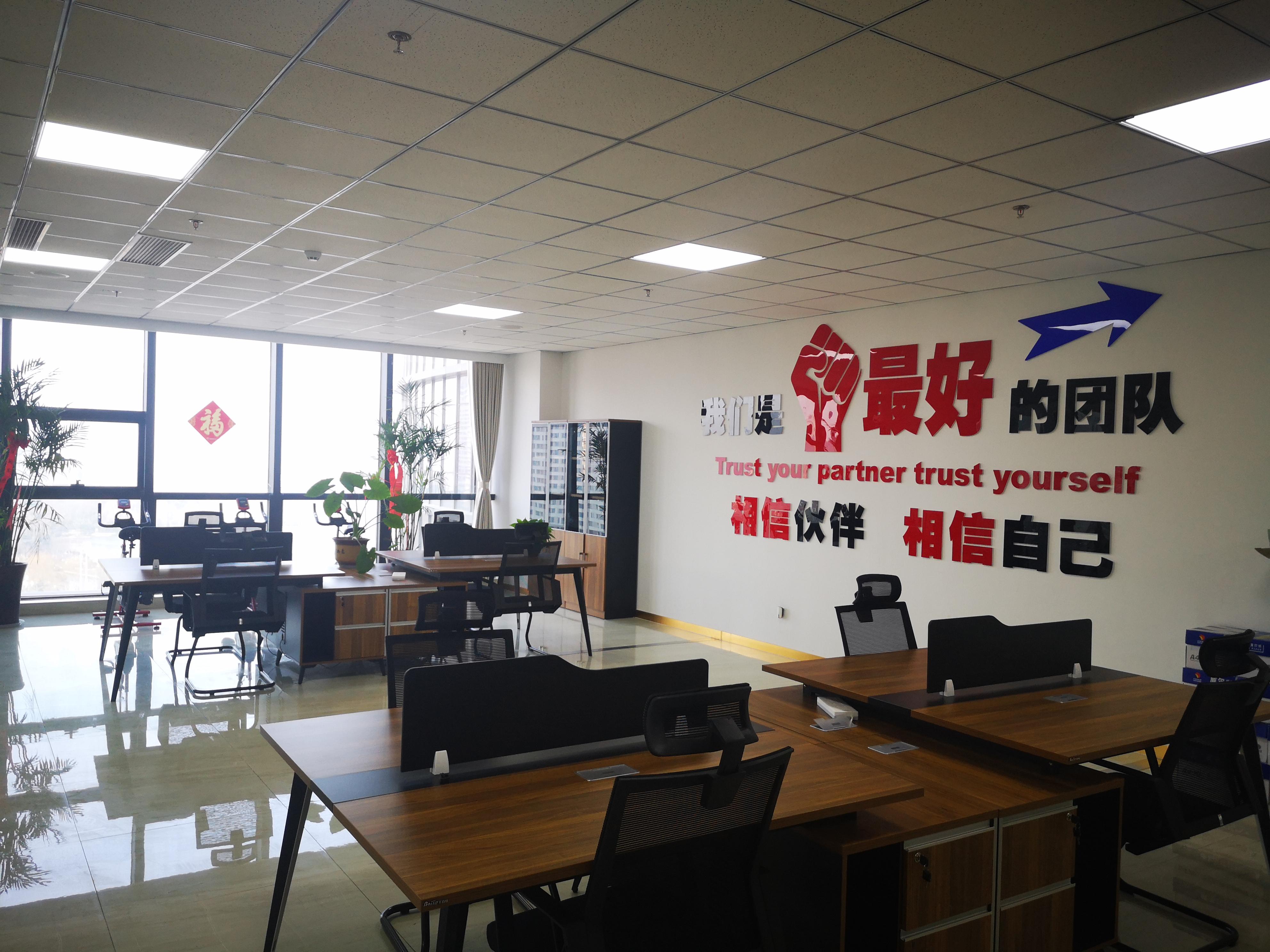 新众通办公区