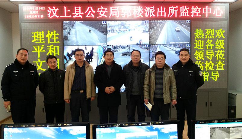 汶上县农村视频监控全覆盖二期工程验收