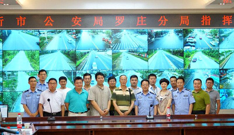 临沂罗庄三期天网工程专家验收