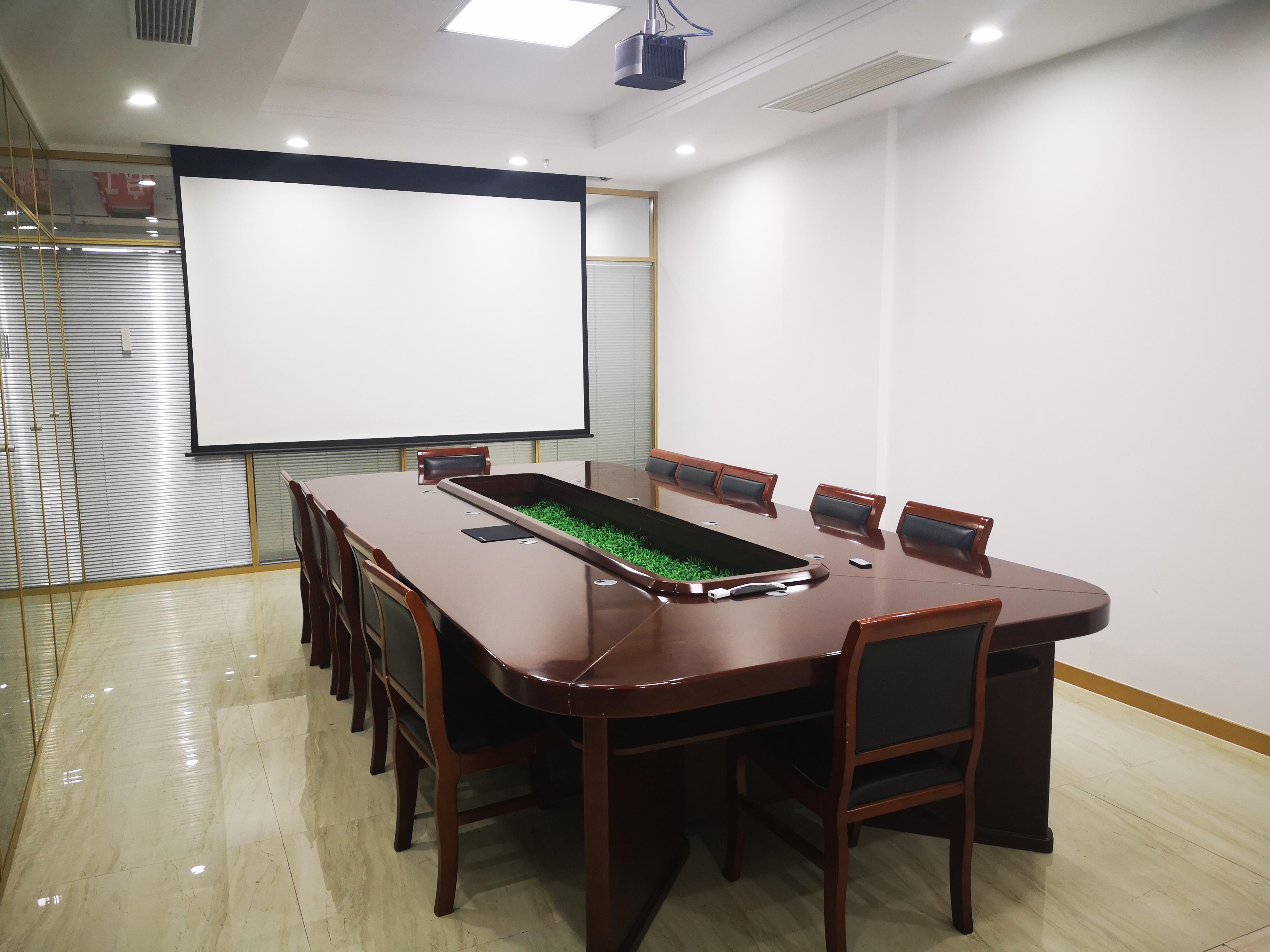新众通会议室